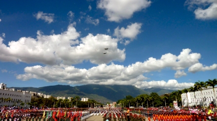 Desfile del 4 de Febrero de 2010 / Paseo Los Próceres / Caracas / Venezuela