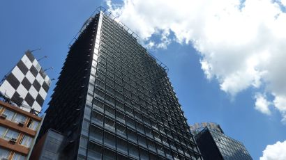 Torre Polar / Plaza Venezuela / Caracas / Venezuela