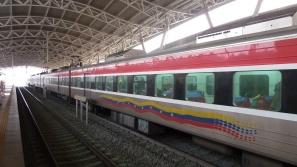 Estación Charallave / Edo. Miranda / Venezuela