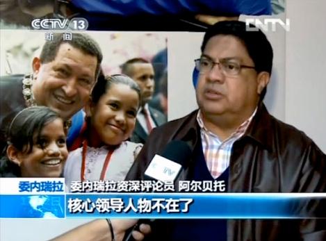 AAB TVchina