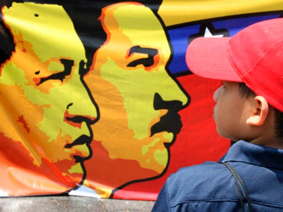 Chávez y Maduro: ¿Se fabrican los liderazgos?