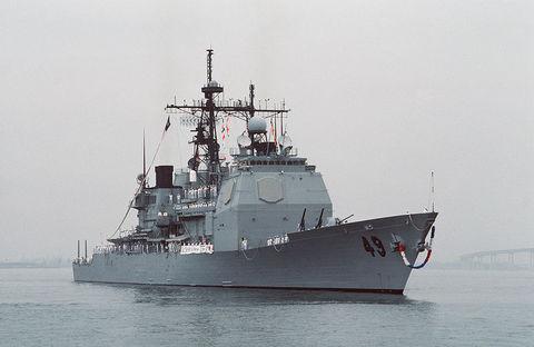 USS_Vincennes_1988